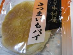 IMG_harapeko0212.JPG