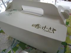 IMG_gift0335.JPG