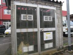 IMG_station.JPG