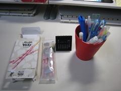 IMG_desk.JPG