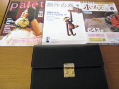 IMG_20090208.JPG