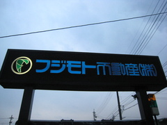 IMG_kanban.JPG