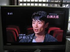 IMG_NHK.JPG