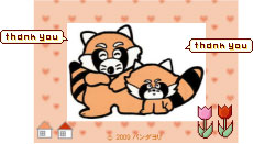 panda_oyako_thank_you.jpgのサムネール画像
