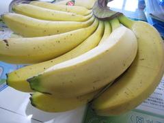 IMG_banana0471.JPG