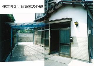 gaikan_k_sumiyoshi3.jpg