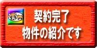 kanryo.jpg